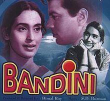 220px-Bandini