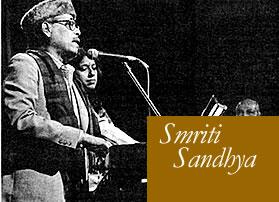 Smriti Sandhya